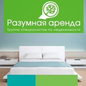 Аренда квартир и офисов Обнинска