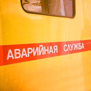 Аварийные службы Обнинска
