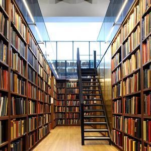 Библиотеки Обнинска