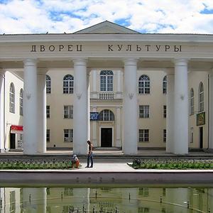 Дворцы и дома культуры Обнинска