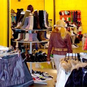 Магазины одежды и обуви Обнинска