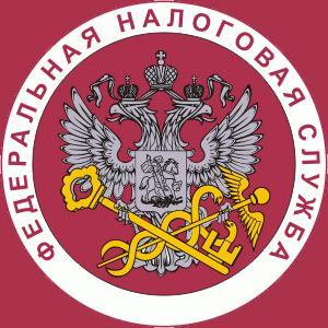 Налоговые инспекции, службы Обнинска
