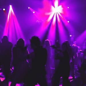 Ночные клубы Обнинска