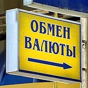Обмен валют Обнинска