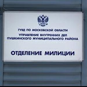 Отделения полиции Обнинска
