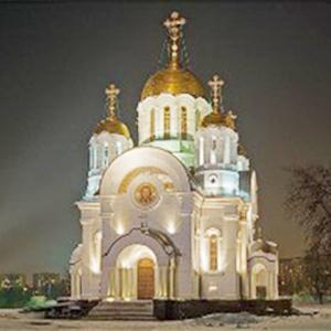 Религиозные учреждения Обнинска