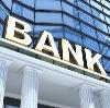 Банки в Обнинске