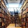 Библиотеки в Обнинске
