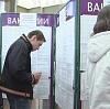 Центры занятости в Обнинске