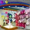 Детские магазины в Обнинске