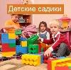 Детские сады в Обнинске