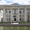 Дворцы и дома культуры в Обнинске