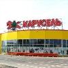 Гипермаркеты в Обнинске