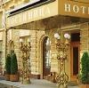 Гостиницы в Обнинске