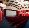 Кинотеатры в Обнинске