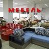Магазины мебели в Обнинске