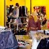 Магазины одежды и обуви в Обнинске