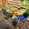 Магазины продуктов в Обнинске
