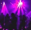 Ночные клубы в Обнинске