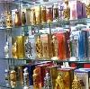 Парфюмерные магазины в Обнинске