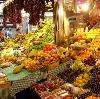 Рынки в Обнинске