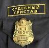 Судебные приставы в Обнинске