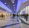 Торговые центры в Обнинске