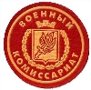 Военкоматы, комиссариаты в Обнинске