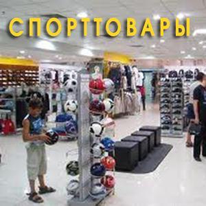 Спортивные магазины Обнинска